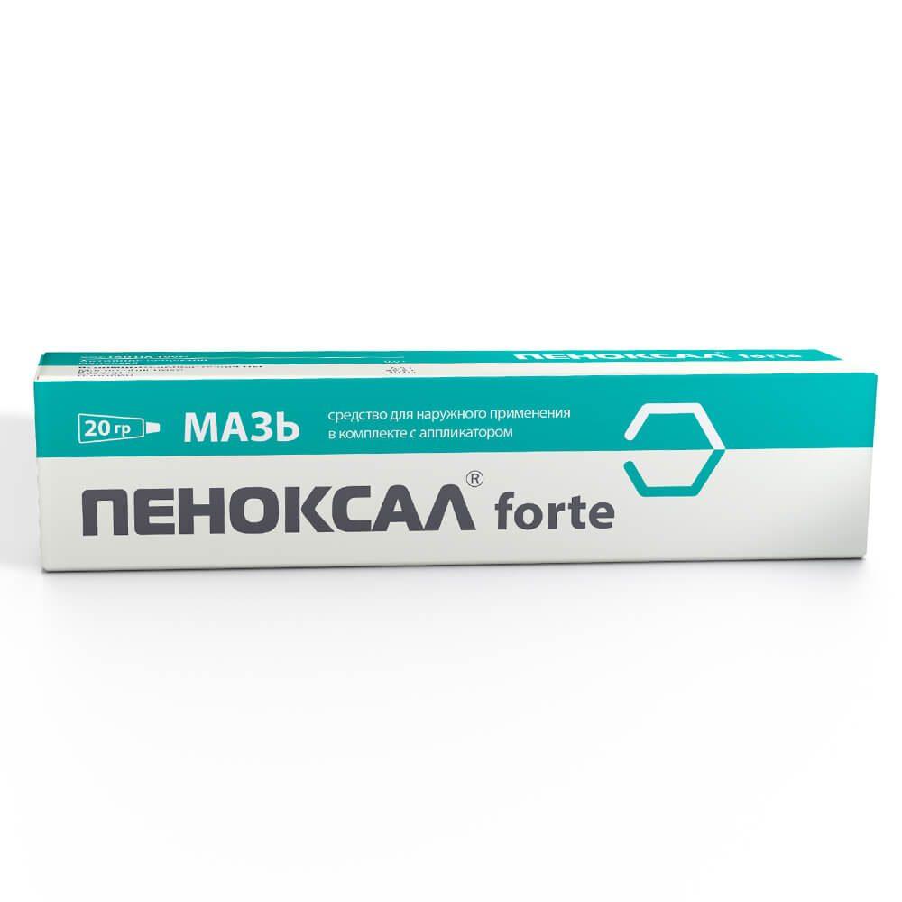 Мазь Пеноксал<sup>®</sup> forte