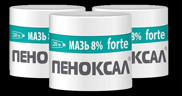 Пеноксал<sup>®</sup> forte